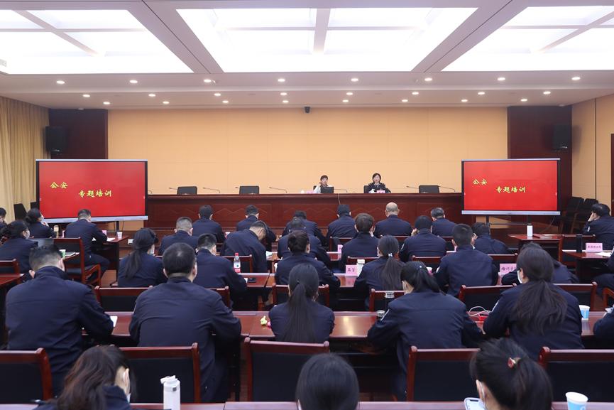 智库服务 | 中心研究员受邀为武汉市公安系统授课
